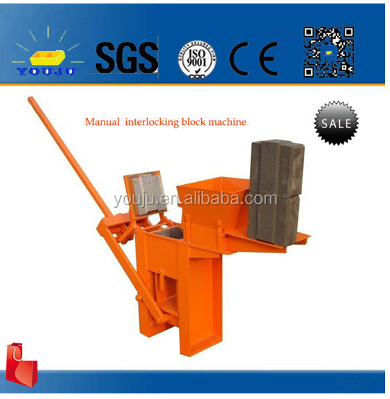 LY1-40 manpower supply blocks machine