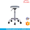 S-575 Leisure colourful comfortable swivel bar chairs abs bar stools