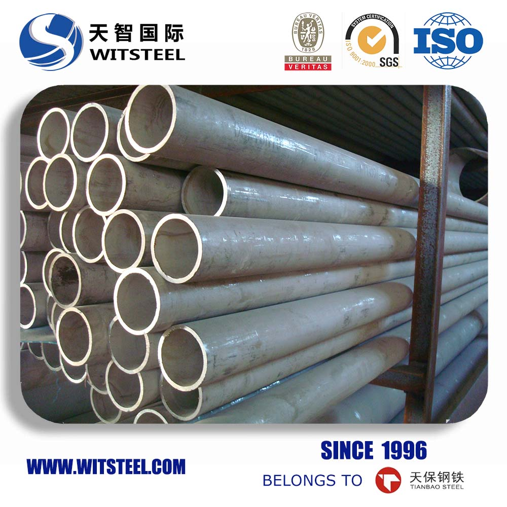 compititive price 6meter long sae1008 seamless steel pipe for oxygen lance tube with great price