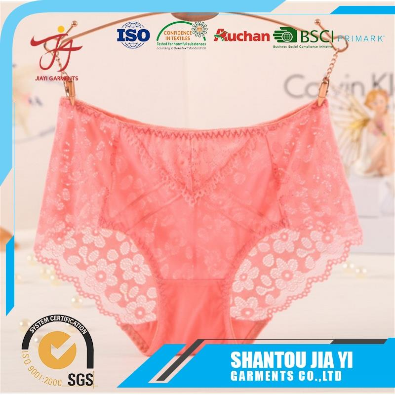 2017 Factory French Wholesale lace nylon panties