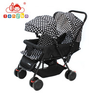double stroller travel system for twins baby prams for newborns C938S