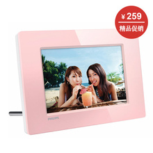 SPF1137 pink official flagship 7-inch Digital Photo Frame Electronic Album shipping