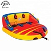 3 Person Riders Water Sport PVC Inflatable Towable Sofa Water Tube