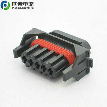 Enjoyable Sealed Auto 5 Pin Female Wire Harness Waterproof Connector Magnetic Wiring Digital Resources Dylitashwinbiharinl