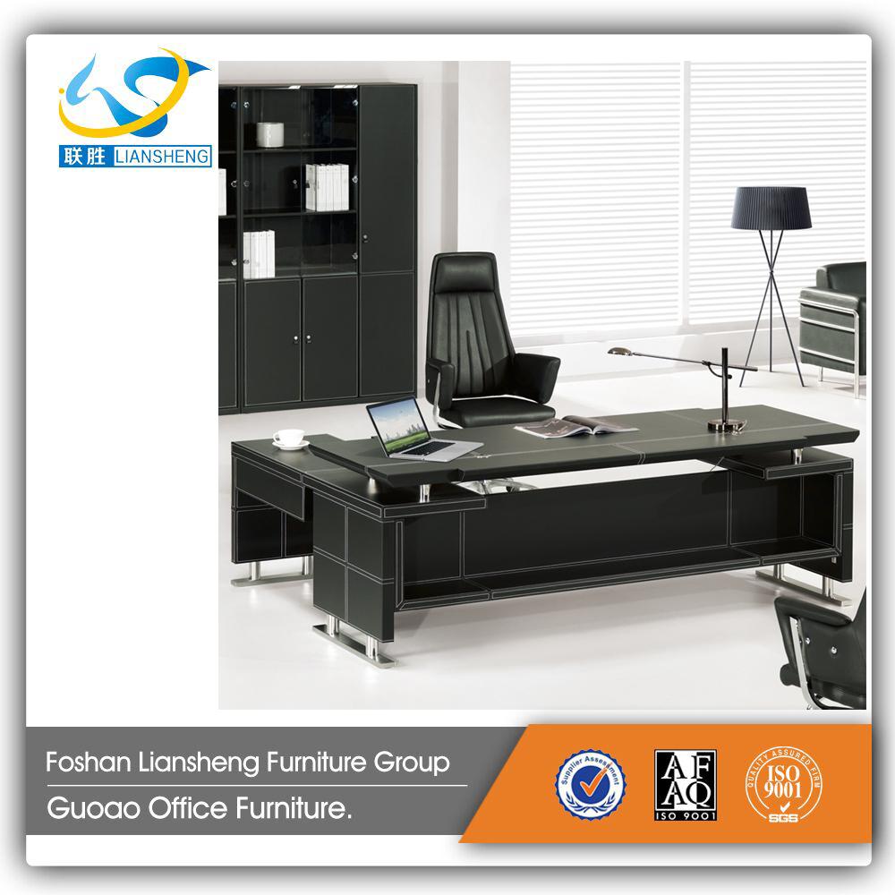 Wooden Design Height Adjustable Manager