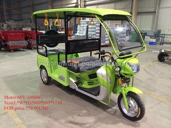 Electric passenger 3 wheel pocket bike bajaj three wheeler price/3 wheel motorcycle/passenger bike