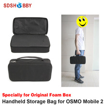 Portable Handheld Storage Bag outside Bag Carrying Case for DJI OSMO Mobile 2 Handheld Gimbal Camera