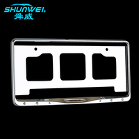 Chrome-plating Japanese license plate frame for car