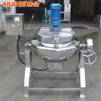 Vertical Electric Heating Jacketed Kettle