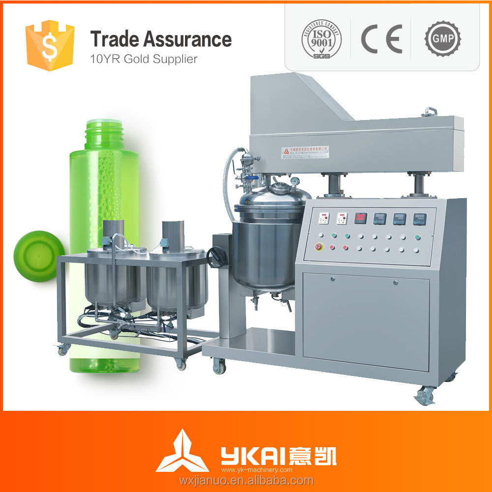 Wuxi YK Pharmaceutical cream mixer/pharmaceutical emulsifying mixer/ pharmaceutical process machine