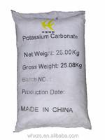 factory supply potassium bicarbonate/Potassium acid carbonate