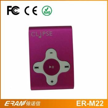 mini mp3 multimedia player manual