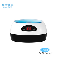 Hot Sale 0.6L 50W Digital Timer Watch Wash machine Ultrasonic Cleaning Bath