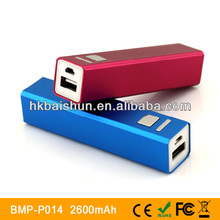Emergency 2600mAh mobile charger power bank with beautiful appearance and cheap price,real capacity can charge full iPhone