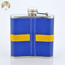 16oz Stainless steel whiskey hip flask for men