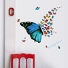 SK36001 Butterfly dream DIY decorative wall stickers/wall decal