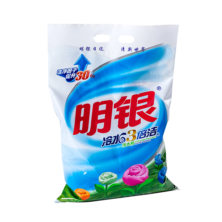 1KG Hand or machine laundry washing powder soap, detergent powder