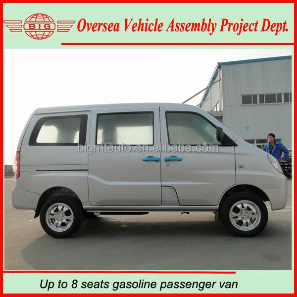 Euro IV Standard Gasoline Engine Super Cool A/C 8 Seats or 600 KG Loading Capacity Commerical Van