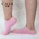 SGS proved SPA Whitening & Moisturizing & Softening Gel Socks FOOT MASK