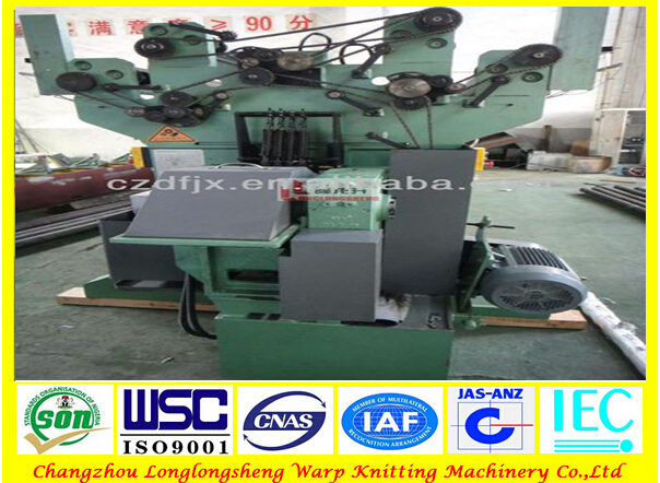 Mosquito net knitting machines for home use in sale