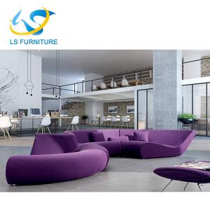 Latest Design Sofa Set Fabric Office Sofa Set 7 Seater Modern Lounge Used  Office Sofa