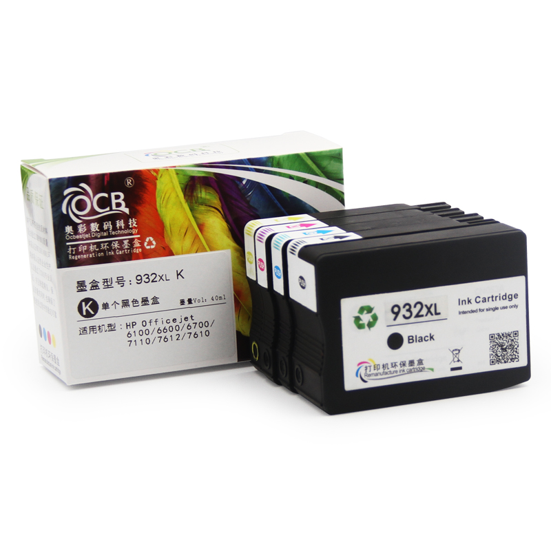 Ocbestjet For HP 932XL Ink Cartridge For HP Officejet 6700 Premium e-AIO Printer Ink Cartridge
