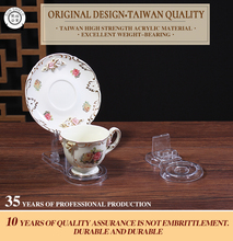 TAIWAN acrylic Plastic coffee cup and saucer tea cup display rack plate stand