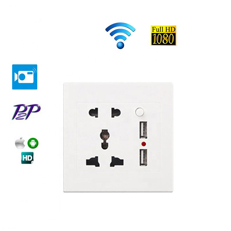 China CCTV 5.0 Mega IP Mini Power Socket Pengawasan Kamera Malam Visi