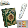 Islamic Electronic Digital Holy Quran Koran Qu'ran Reader Pen 21 Recitations 23Translations English Urdu Bahasa Malay