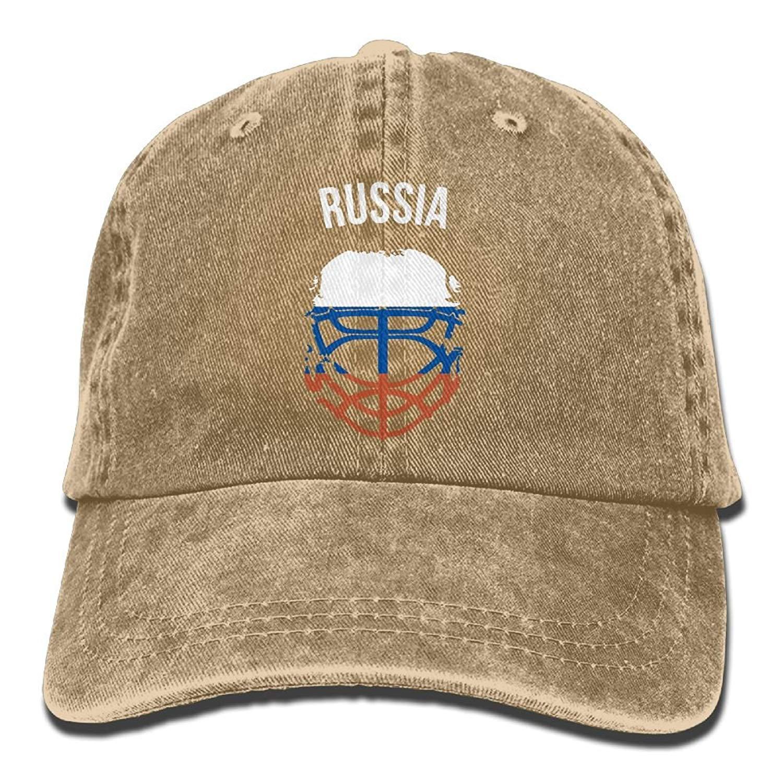 8edd89b7809df Get Quotations · Unisex Adult Distressed Helmet Russia Ice Hockey Vintage  Cotton Denim Baseball Cap Hat