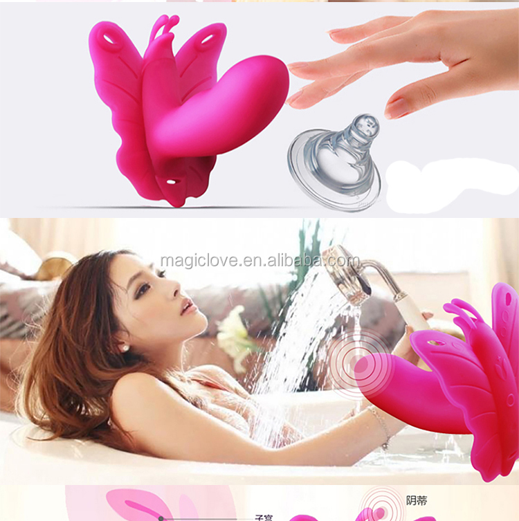 Wearable Women Vibrator with Remote Control and 10 Vibration Patterns G-spot Clit Vibrator for Female