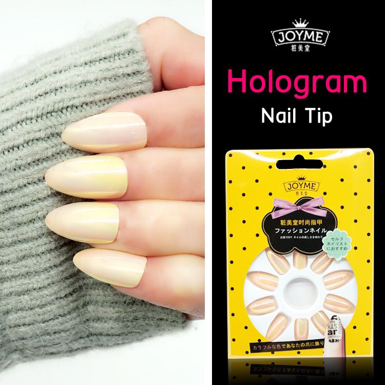 Newair-nexgen Dipping Nails 24pcs Hologram Tips Stellieto Nail Art ...