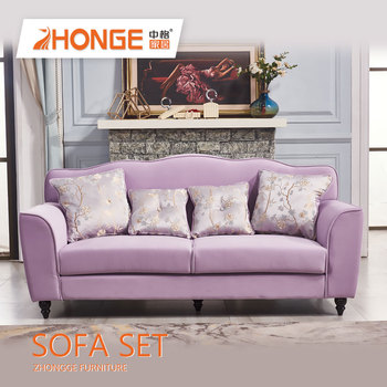 Home Furniture Brands Purple Sectional Sofa Wooden Furniture Fabric Sofa  Sets For Living Room