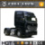 SINOTRUCK HOWO A7 cheap tow truck for sale