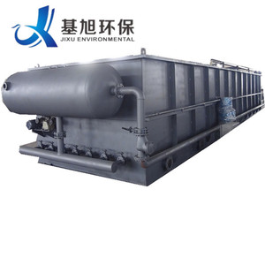 China professional manufacturer hot sale DAF Dissolved air floatation machine for oil removal