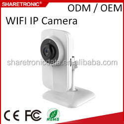 Best Christmas promotion smallest wireless cctv hidden wifi ip camera with good quality