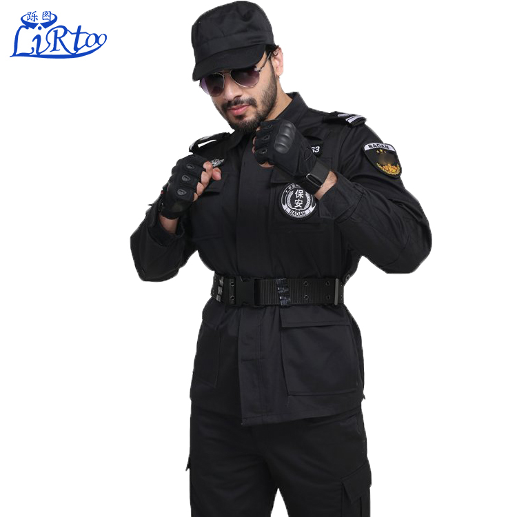 China Colorful Color Guard Uniforms, China Colorful Color