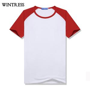 693362884 China wholesale blank t shirts wholesale 🇨🇳 - Alibaba
