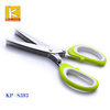 mirror polishing blade soft grip handle 5 Blade herb scissors kitchen scissors soft grip handle