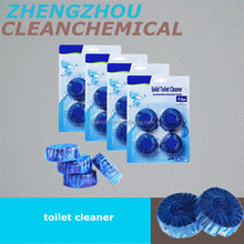 [2015 GO!]solid toilet bowl cleaner blocks blue/green/pink toilet chemical toilet blocks