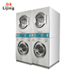 laundry coin washing machine and dryer price for sale