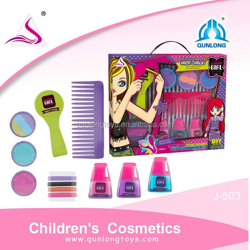 The latest most popular make up set toys J-503