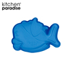 Direct Factory Price silicone fish shaped animal baking cake mould