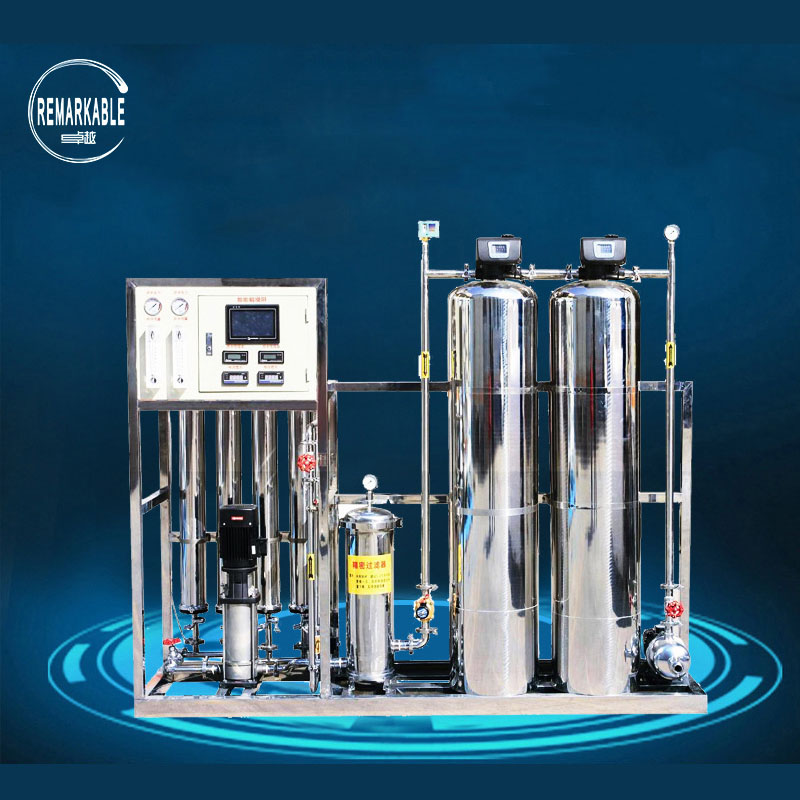 China Factory Direct Sales Reverse Osmosis RO Water Plant Equipment