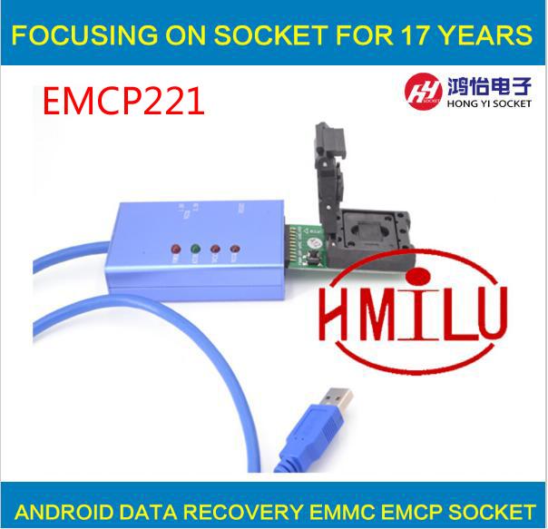 EMCP221