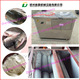 2.2kw Fish Scaler/Fish Scaling Machine/Fish Cleaning Machine