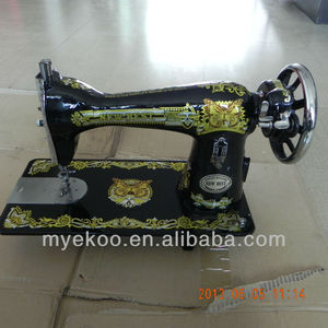 JA2-2 Household sewing machine for sale
