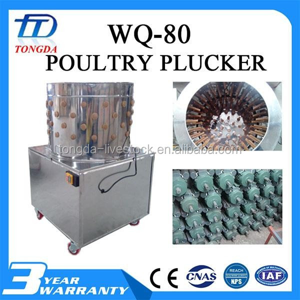 high efficiency plucker machine for quail with high quality down & feather filling machine