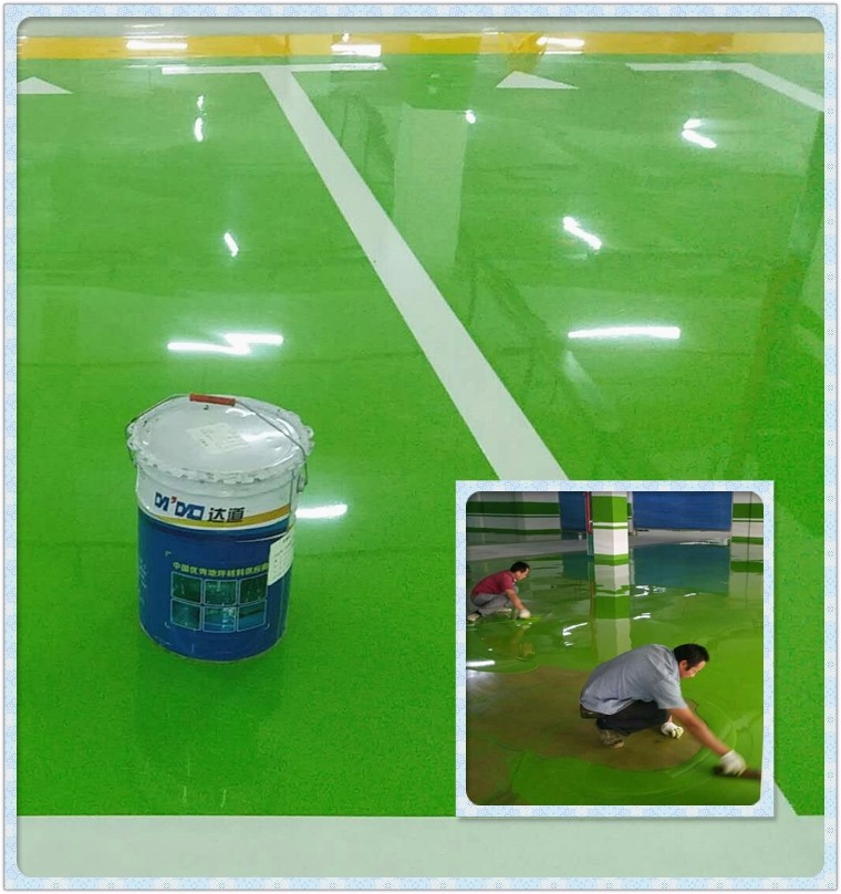 China Floor Manufacturer Epoxy Floor Wholesale Epoxy Resin Floor Paint -  Buy Wholesale Epoxy Resin Floor Paint,Manufacturer Epoxy Floor Wholesale