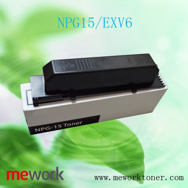 Mework original toner cartridge NPG15 for canon inkjet cartridge